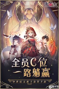 绯石之心九游版游戏截图-0