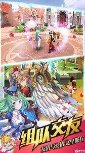 宝石骑士(冒险二次元)果盘版游戏截图-3