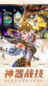 女神次元游戏截图-1