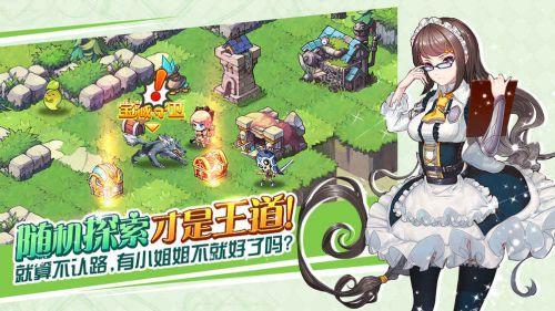 苍之纪元游戏截图-2