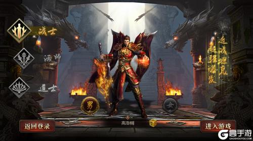龙之神途游戏截图-1