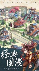 少年宝莲灯最新版游戏截图-1