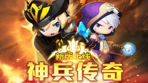 冒险王2官方版游戏截图-7