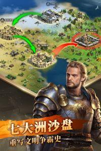 英雄之城II游戏截图-1