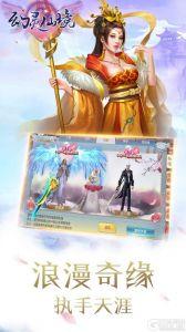 幻灵仙境游戏截图-3