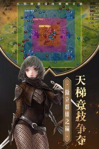帝国英雄游戏截图-4