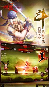 侍灵游戏截图-3