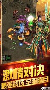 剑圣Online(热血沙城)电脑版游戏截图-3