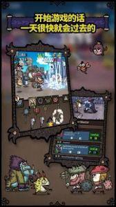 合成之星 : 合成勇士的冒险电脑版游戏截图-2