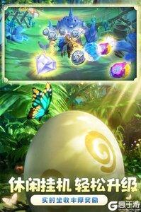 狩猎使命九游版游戏截图-2
