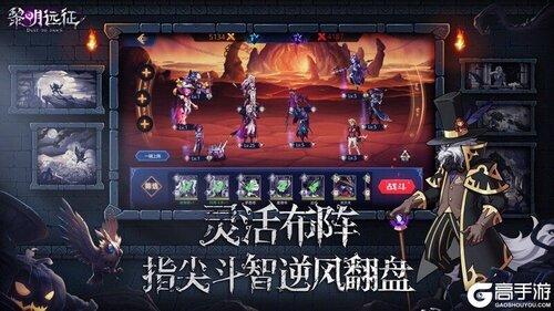 黎明远征最新版游戏截图-4