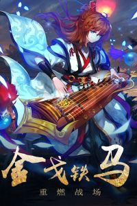 挑斗三国v1.0游戏截图-3