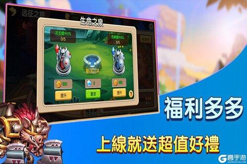 赏金猎人电脑版游戏截图-3