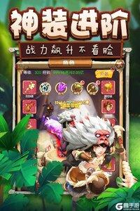 疯狂恐龙电脑版游戏截图-2