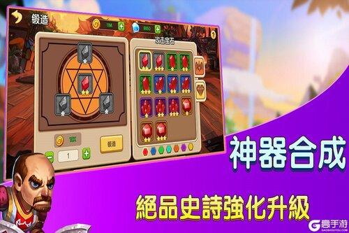 赏金猎人电脑版游戏截图-4