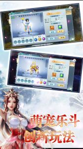 青云仙路游戏截图-2