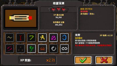 地牢战争游戏截图-3
