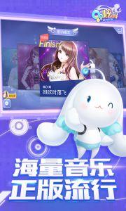QQ炫舞电脑版游戏截图-1