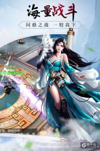 龍征七海游戲截圖-4