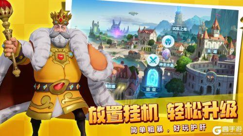 黄金文明游戏截图-3