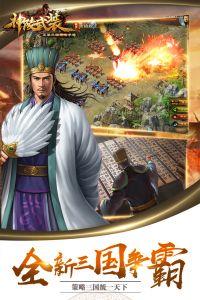 神陵武装游戏截图-4