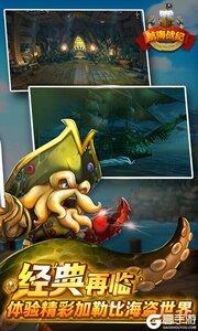 航海战记游戏截图-2