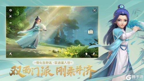 梦幻西游三维版(3733)游戏截图-1