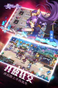 封剑神录游戏截图-0