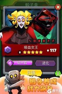 骰子猎人电脑版游戏截图-1