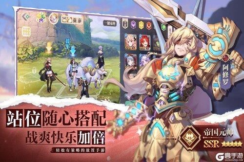 苍空物语九游版游戏截图-1