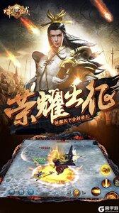 烽火攻城九游版游戏截图-2