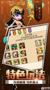 幻世契约官网版游戏截图-2