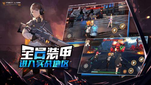 恙化装甲游戏截图-3