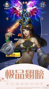 一剑轩辕(思美人)最新版游戏截图-1