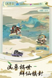 决战圣殿九游版游戏截图-1