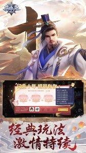 英雄杀游戏游戏截图-1