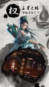 青龙偃月刀游戏截图-1