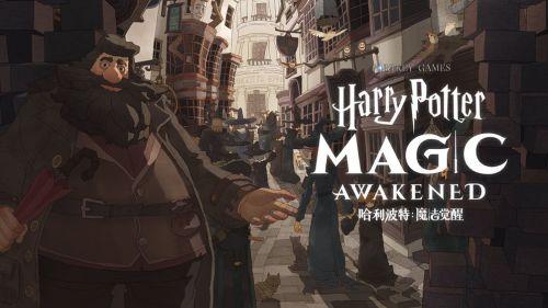 哈利波特:魔法觉醒游戏截图-2