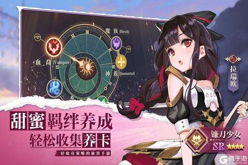 苍空物语九游版游戏截图-4