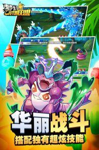 梦幻宠物联盟游戏截图-1