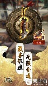 国战纪元(长城)电脑版游戏截图-3