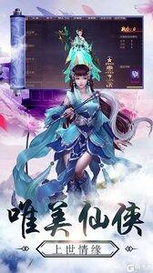 大秦伏魔录(寻秦记)游戏截图-2