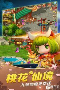 山海经传说最新版游戏截图-1