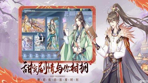 青鸾繁华录最新版游戏截图-1
