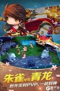 山海经传说官网版游戏截图-2