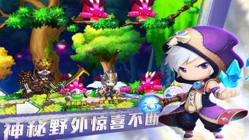 冒险王2官方版游戏截图-9