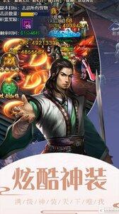 一剑轩辕(思美人)最新版游戏截图-3