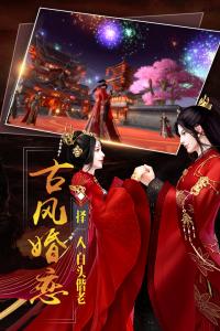 大秦黎明游戏截图-3