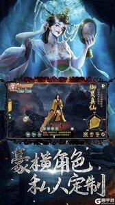 九幽幻剑录(僵尸道长)游戏截图-1
