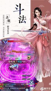 盛世皇城OL游戲截圖-3
